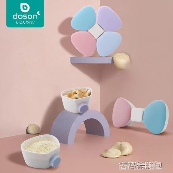 奶粉盒 奶粉盒嬰兒便攜外出奶粉罐大容量儲存盒寶寶零食輔食收納盒