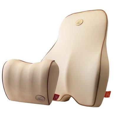 汽車腰靠護腰記憶棉靠背座椅腰枕司機車用四季背靠墊腰墊頭枕套裝