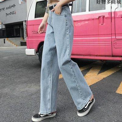 精選 夏季新款高腰寬松休閑垂感闊腿褲寬松直筒破洞泫拖地牛仔褲女
