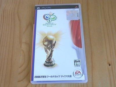 【小蕙館】PSP~ 世界盃足球賽 FIFA 2006 德國大會 (純日版)