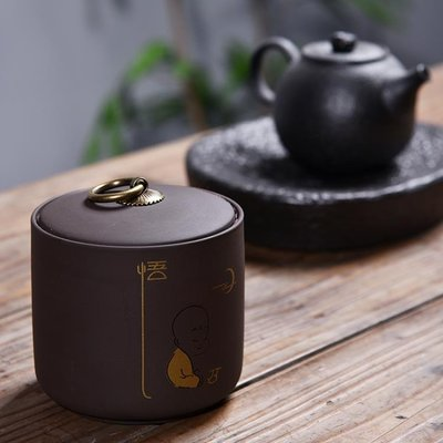 [新品]宜興紫砂茶葉罐陶瓷密封罐散裝缸帶蓋家用儲物罐小號  〖影時代〗