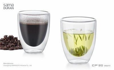 ☆大A貨☆LINOX雙層玻璃咖啡杯 咖啡杯 凝珠的雙層玻璃杯 玻璃材質 雙層杯