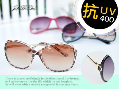 太陽眼鏡 抗UV400 粗框D字大方框 女潮流 附眼鏡盒、眼鏡布☆匠子工坊☆【UG0021】