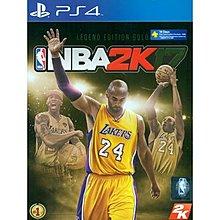 2K17 NBA PS4 黃金傳奇珍藏版 亞洲中文版 補貨中