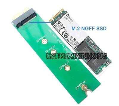 ASUS UX31 UX31E 硬碟故障 無法進系統 抓不到硬碟 128G可升級256G 固態硬碟升級