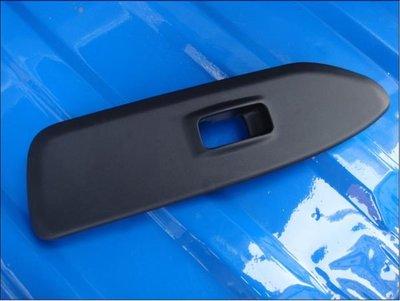 {阿勳精品}~ 三菱 LANCER 01 GLOBAL LANCER 正廠電動窗上飾蓋..........黑色,副駕駛座