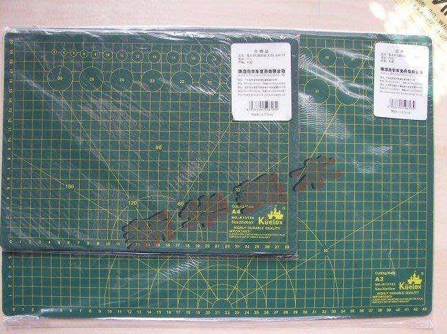 聚吉小屋 #高爾樂A4雙面切割墊板/模型美術裁紙墊/介刀板/DIY橡皮章雕刻墊板