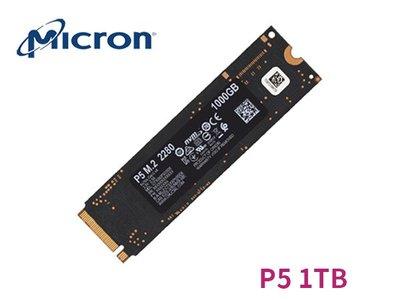 「ㄚ秒市集」Micron Crucial P5 1TB PCIe M.2 SSD 美光 主控 NVME