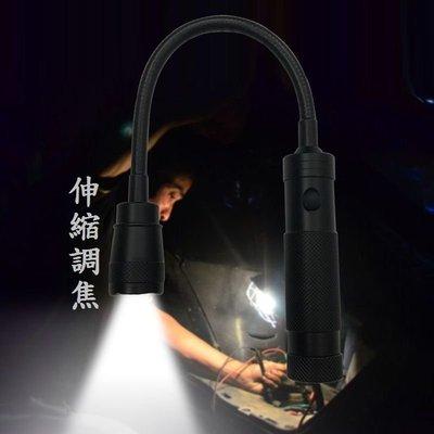 【雜貨鋪】單檔 伸縮變焦 調焦 T6 ...
