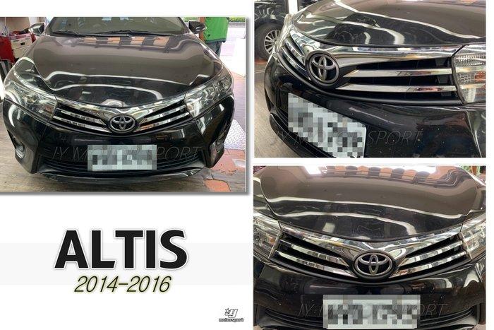 小傑車燈精品--全新 TOYOTA ALTIS 11代 2014 14 15 16 年 原廠型 副廠 水箱罩 水箱護罩