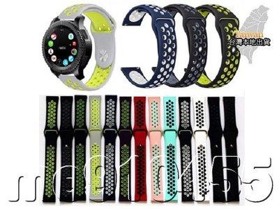 限紅黑色 Garmin 佳明 vivoactive3 錶帶 雙色錶帶 運動錶帶 vivomove hr 矽膠錶帶 腕帶