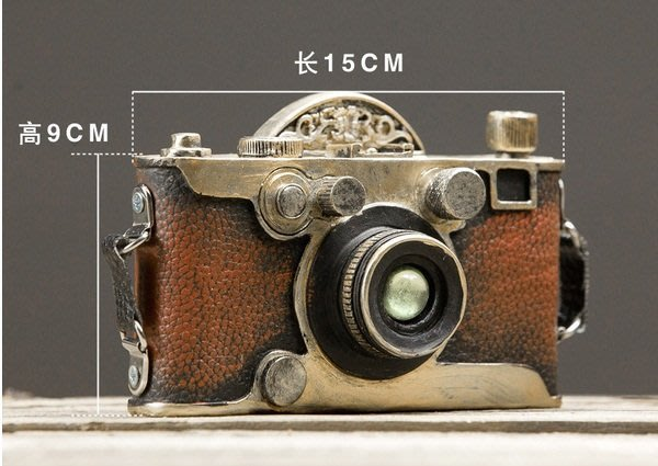 復古懷舊擺件照相機~loft 民宿 餐飲 居家 攝影(兩款可選)
