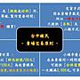 【台中線民】耳機TRS延長導線@CANARE{L-2T2S} VS. 甬聲{TRS公對TRS母}=3公尺一條