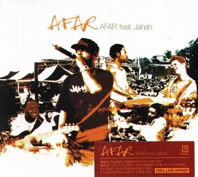 K - Afar - AFAR feat. Jahah - 日版 - NEW