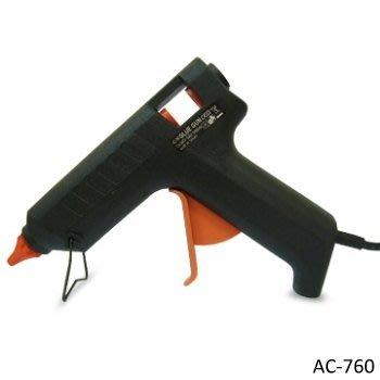 【含稅】GLUE GUN 80W熱熔膠槍 110V AC760 (240.016) 附2條熱熔膠
