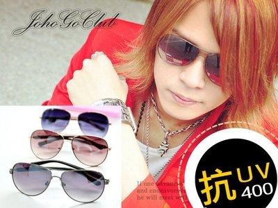 太陽眼鏡 抗UV400 明星類似款 百搭潮款簡約~ 男女雷朋 附眼鏡盒、眼鏡布☆匠子工坊☆【UG0033】