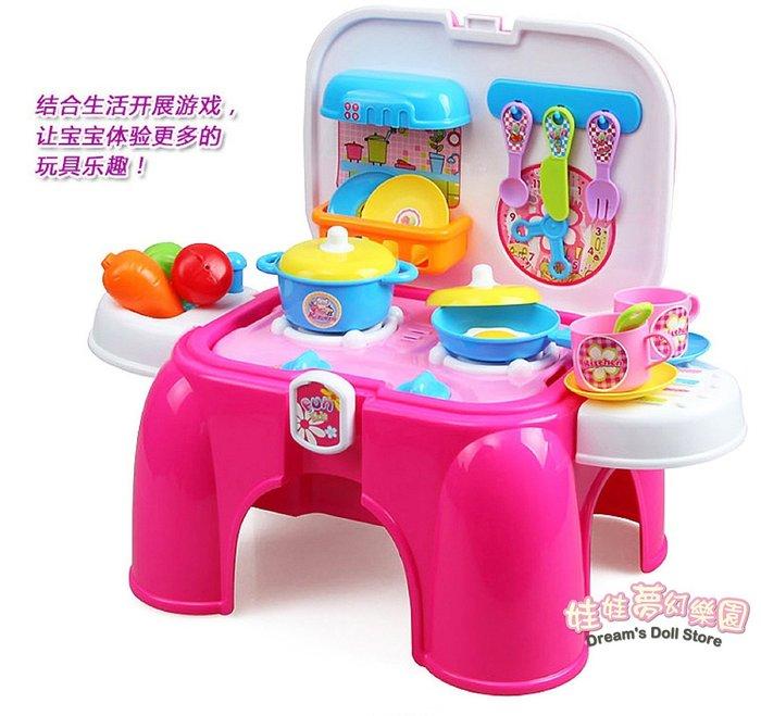 兒童廚具組~扮家家酒~收納二用廚具組~小公主廚房工作檯~可當椅子~豪華廚具組~聲光效果~生日禮物~全省宅配