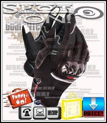 Spot ON - MADBIKE 原廠-大優惠! MAD03 碳纖 電容觸控手套! 蠍子 OVER HBP HPM 隼