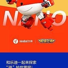 小飛俠兒童平衡車nano