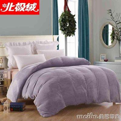 1.5*2北極絨加厚法萊絨被罩單件 冬季純色法蘭絨素色雙人珊瑚絨被套