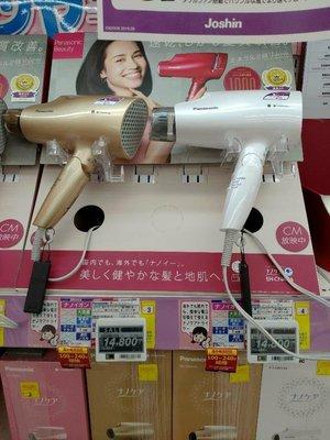 現貨{可分24期}國際牌 Panasonic EH-NA5A 最新款 奈米水離子 國際電壓 吹風機(NA99 NA98 NA59 NA58 NE59 可參考