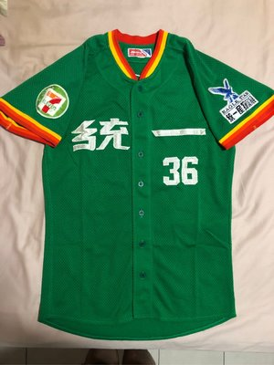 中華職棒第九年 統一獅 實戰球衣 高正偉 統一獅 非中信兄弟