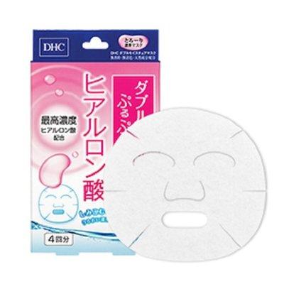 Jill。Daisy童裝 極效水潤保濕面膜 (1盒4片) (1片含精華液20ml)