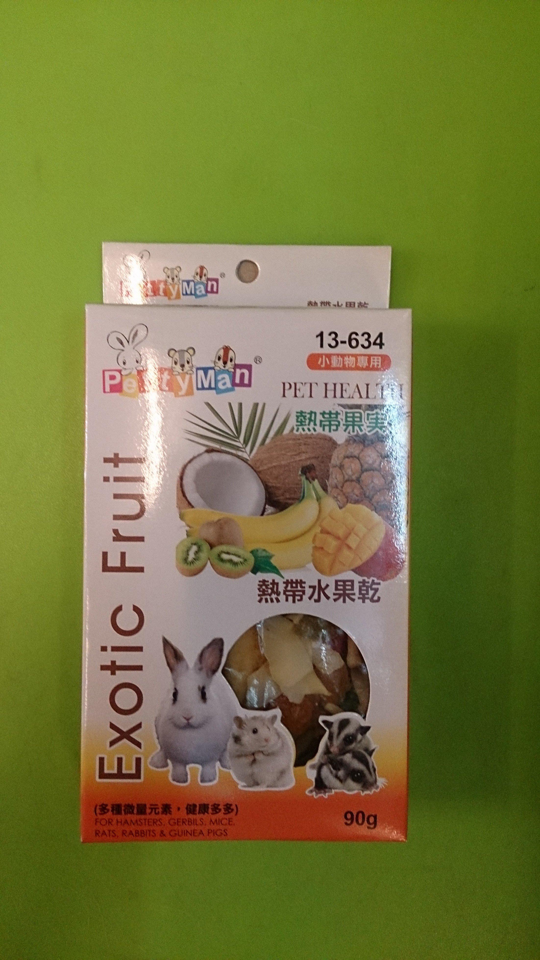 【寵物巿集n】Petty Man小動物專用天然水果乾系列《熱帶水果乾口味》寵物鼠、兔子、蜜袋鼯皆可食用  90克/包