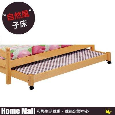 HOME MALL~柏頓3尺白木圓柱子床 $4000~(雙北市免運費)8F