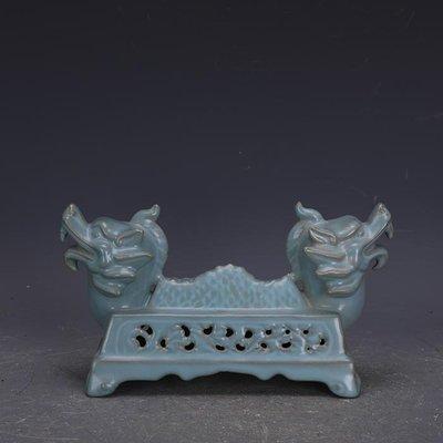 【三顧茅廬】宋代汝窯青釉雕塑龍頭支釘筆架 出土文物古瓷器古玩收藏擺件