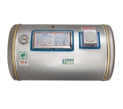 【 大尾鱸鰻便宜GO】YS 不鏽鋼 12加侖 儲熱式 電熱水器 GC-12 電能熱水器《橫掛式》