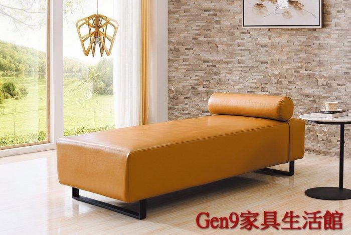Gen9 家具生活館..悅萊855皮貴妃椅-B2*346-3..台北地區免運費!!