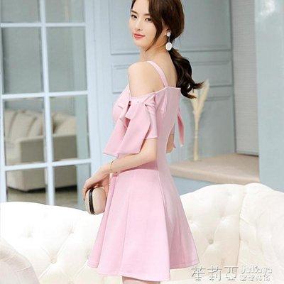 一字領洋裝 彩黛妃新款韓版百搭大碼顯瘦純色時尚潮流休閒修身洋裝 全館免運 夢娜麗莎