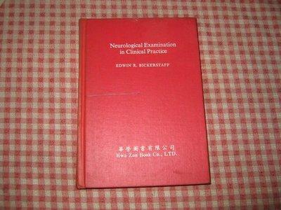 二姑書坊 : Neurological  Examination  in  Clinical  Practice