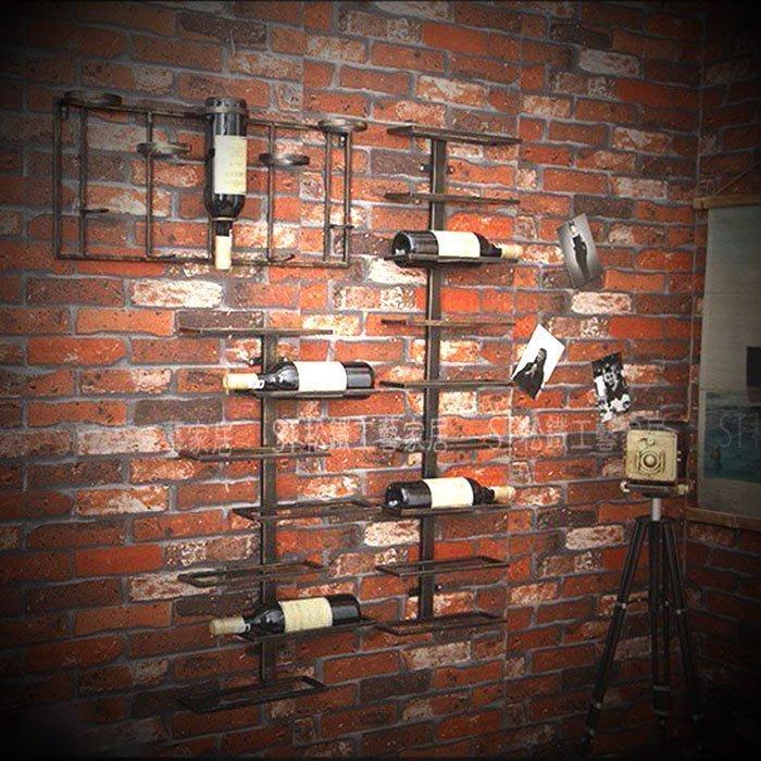 【松鐵工藝家居】美式複古牆上牆壁掛飾紅酒架 創意咖啡廳酒吧牆面裝飾品壁飾牆飾餐廳咖啡廳品東西IKEA無印良品有情門DIY