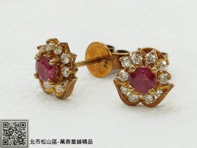 北市松山區~萬泰當舖精品-天然紅寶石花朵造型18K金鑽石針式耳環/全新品C012