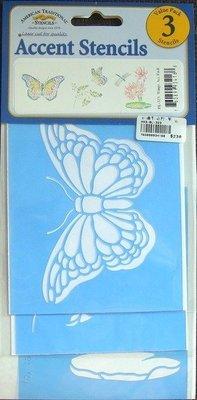 ~品名:三合一型染板~蝴蝶蜻蜓 :A03~BL~323