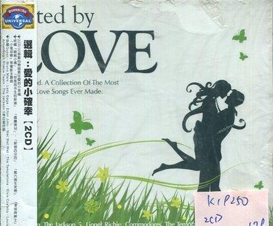 *真音樂* LIFTED BY LOVE 2CD 全新 K19250 (殼破)
