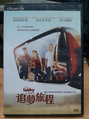 挖寶二手片-O03-072-正版DVD-電影【追夢旅程】-提姆羅賓斯 瑞秋麥亞當斯 麥可潘納(直購價)