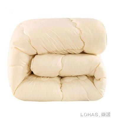 被子被芯四件套學生宿舍單人雙人加厚保暖棉被全棉空調被春秋冬被 igo