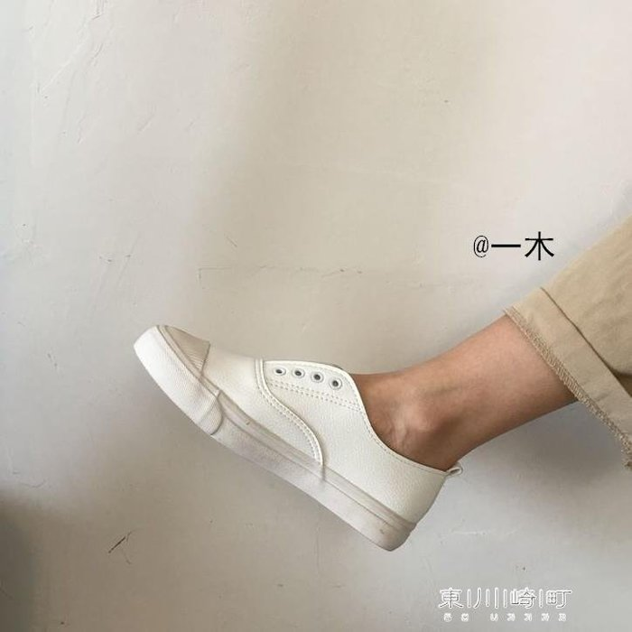BELOCO 夏CHIC韓國貝殼頭皮面小白鞋軟底一腳蹬懶人BE655