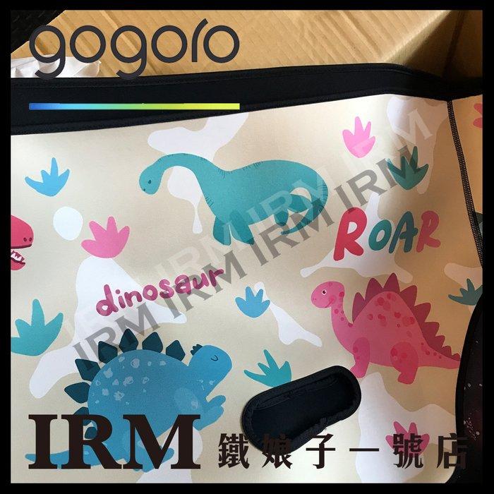 【鐵娘子一號店】Gogoro2 潛水布車套 黃恐龍 防刮防水 易乾 車罩 防塵套 保護套 3D立體剪裁