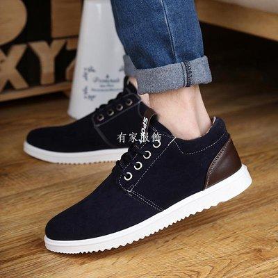 有家服飾男士冬季勞保鞋棉鞋鋼包頭防砸防刺穿保暖加厚高幫工作安全鞋