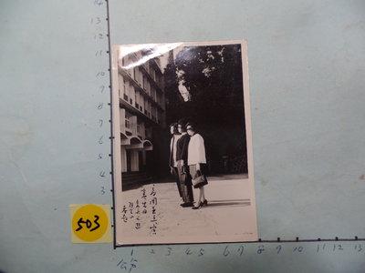 嘉義,阿里山賓館,古董黑白,照片,相片