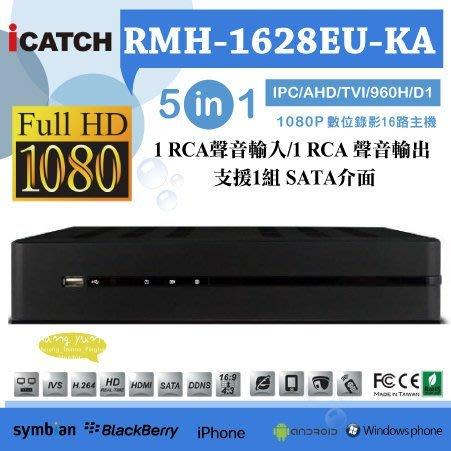 RMH-1628EU-KA2(3) 1080P AHD 16ch支援AHD.TVI.960H.D1.IPC (限時優惠)