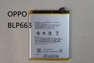 適用於OPPOR15電池oppo R15標準版手機電池 BLP663原裝電池/電板