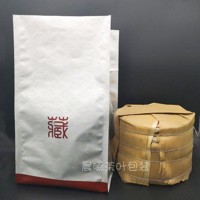 yoyo淘淘樂 普洱茶包裝袋白茶餅鋁箔袋一桶裝防潮儲存袋一提七餅裝藏茶葉袋子/批量可議價
