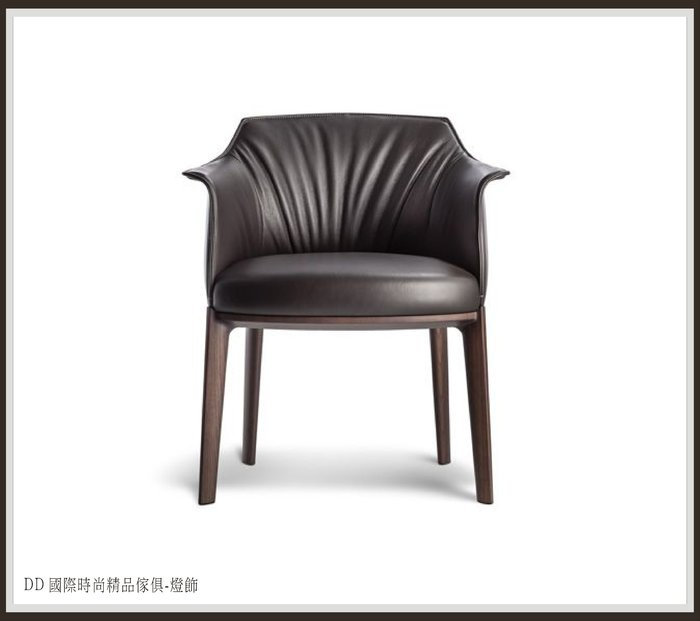 DD 國際時尚精品傢俱-燈飾 poltronafrau  Archiba (復刻版)牛皮餐椅 現品特價$15000