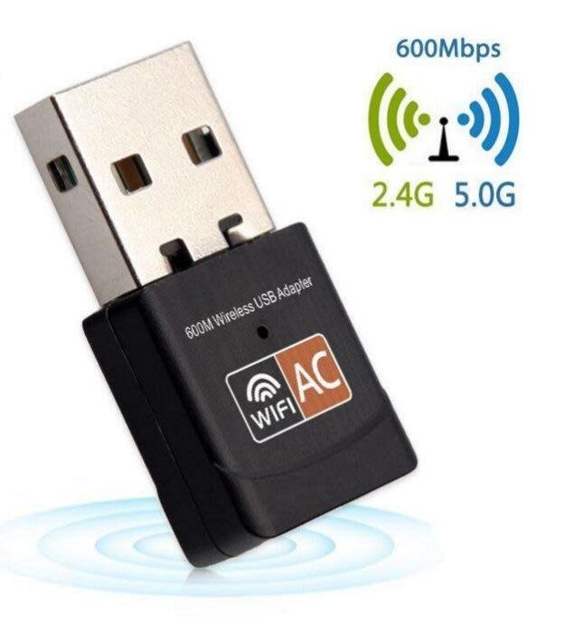 USB無線網卡 600M雙頻5G   802.11AC 600臺式機電腦wifi接收發射器 #4289