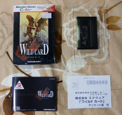 Wonderswan WSC 狂野卡片WILD CARD (編號29)